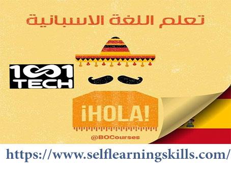 تعليم اللغة الاسبانية Study Spanish