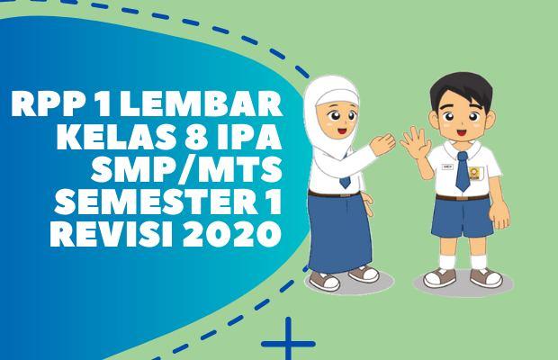 RPP 1 Lembar IPA Kelas 8 SMP/MTs