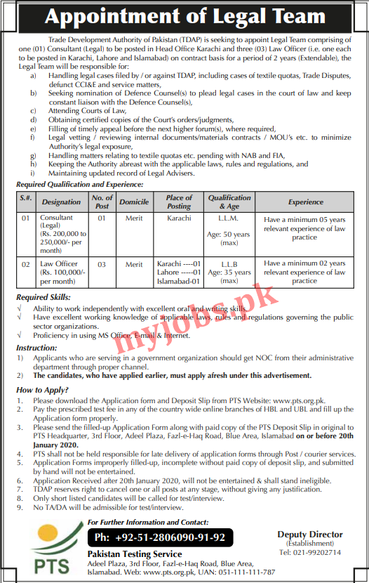 Trade Development Authority of Pakistan (TDAP) Jobs 2020