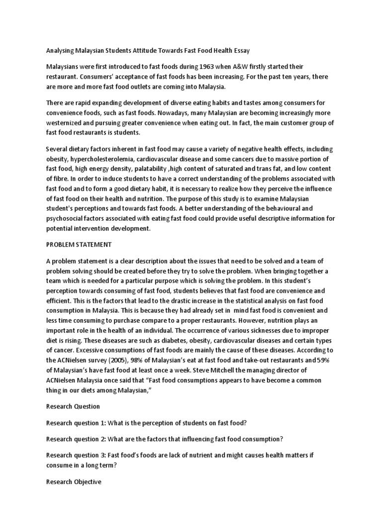 English reflective essayр'