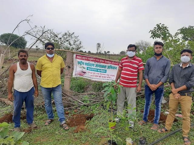 Sankal child education and welfare society vidisha : संकल्प चाइल्ड एजुकेशन एंड सोशल वेलफेयर सोसाइटी के सदस्यों ने लगाए औषधियों के पौधे!!