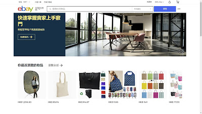 如何聯絡ebay客服?(2020最新)| ebay外銷教學 - 國際好物行銷有限公司 | greatgoods4u