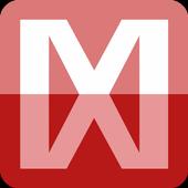 تحميل تطبيق Mathway للأيفون والأندرويد APK