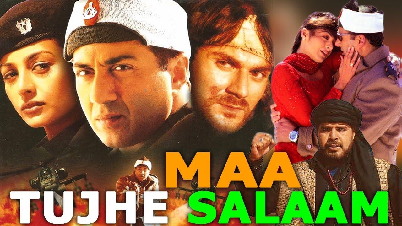 Maa Tujhe Salaam Lyrics In Hindi
