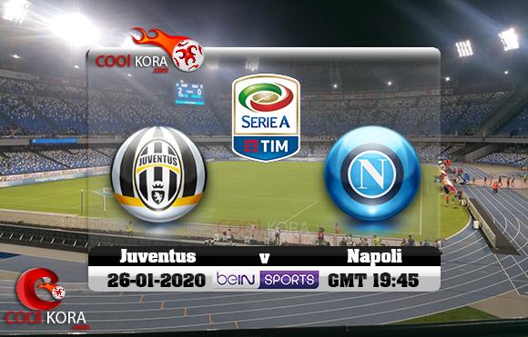 مشاهدة مباراة نابولي ويوفنتوس اليوم 26-1-2020 في الدوري الإيطالي