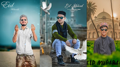 eid mubarak with my name  ramadan mubarak photo editor  eid mubarak poster maker  eid mubarak online greeting cards  eid mubarak photo editing background  eid quotes with name  eid mubarak photo editing app  eid mubarak with my name and photo