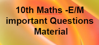 10th Maths - E/M -important Questions - Material    10th class- Mathematics Page- AP SSC/AP 10th class Maths Materials ,Bitbanks ,Slowlerners materials    AP SSC/10th class Mathematics English and Telugu medium materials ,Maths, telugu  medium,English medium  bitbanks, Maths Materials in English,telugu medium , AP Maths materials SSC New syllabus ,we collect English,telugu medium materials like Sadhana study material ,Ananta sankalpam materials ,Maths Materials Alla subbarao ,DCEB Kadapa Materials ,CCE Materials, and some other materials...These are very usefull to AP Students to get good marks and to get 10/10 GPA. These Maths Telugu English  medium materials is also very usefull to Teachers and students in AP schools...    Here we collect ....Mathematics   10th class - Materials,Bit banks prepare by Our Govt Teachers.  Utilize  their services ... Thankyou...    Download...10th Maths - E/M -important Questions - Material    For More Materials GO Back to  Maths Page in MannamWeb