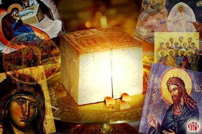 Ο Απόστολος της Κυριακής 19 Φεβρουαρίου 2017. (Α´ Κορ. η´ 8 – θ´ 2)