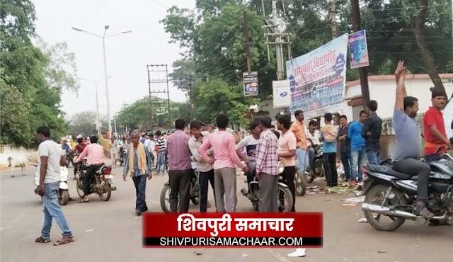 बिना सूचना अतिक्रमण हटाने पहुंची प्रशासन की टीम पर हमला, जान बचाकर भागे अधिकारी | Pichhore News