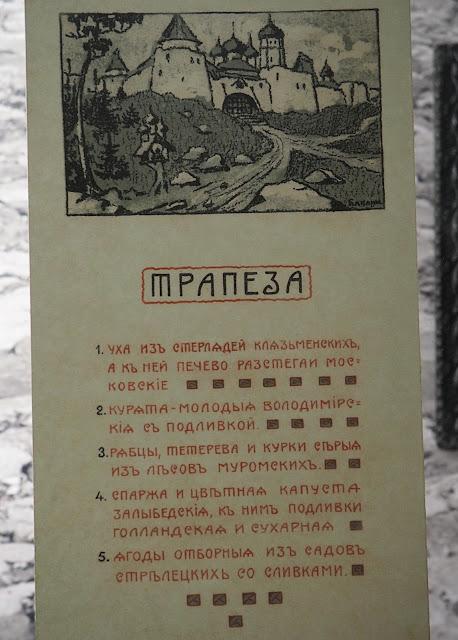 Владимир, музей в водонапорной башне (Vladimir, a museum in the water tower)