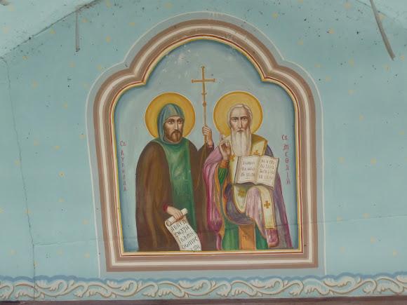 Вільховиця. Церква святого Великомученика Дмитра