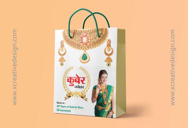 Jewellery Carry Bag Design