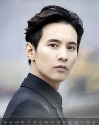 model rambut bentuk hati korea