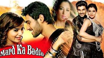 Poster Of Mard Ka Badla Full Movie in Hindi HD Free download Watch Online 720P HD