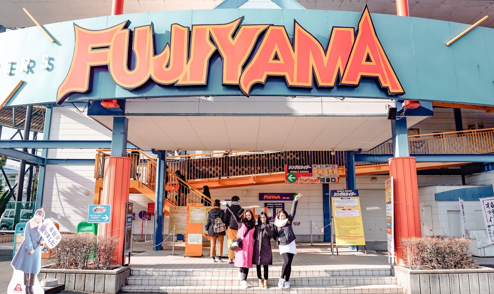 FUJI-Q Highland: Conquered the tallest and fastest roller coaster in the world.