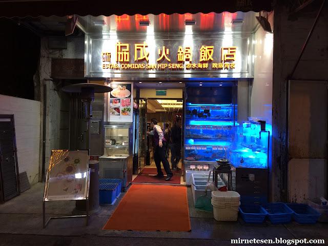 Макао - ресторан морепродуктов с живой рыбой