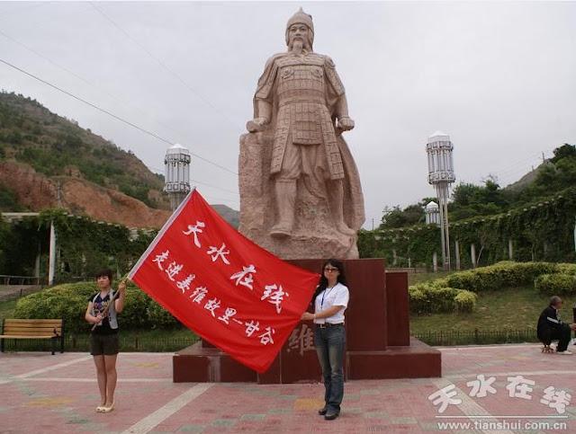 อนุสาวรีย์เกียงอุยที่เมืองเทียนซุย ประเทศจีน
