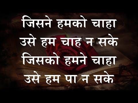 """""""क्या ज़िन्दगी में प्यार केवल एक बार ही होता है ?"""" Sad Love Story in Hindi"""