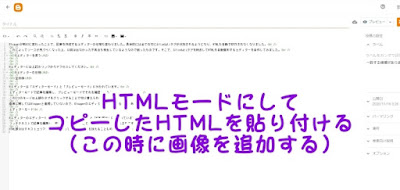 Blogger Labo:【自作ツール】Bloggerの旧UIを再現した「Bエディター」を作りました