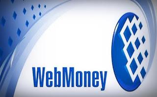 نبذة-عن-بنك-ويب-موني-WebMoney