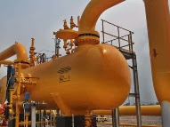 PT PGN LNG Indonesia - Recruitment For Staff PGN January 2014