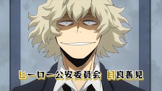 ヒロアカ | ヒーロー公安委員会 | 目良善見 Mera Yokumiru | 僕のヒーローアカデミア アニメ | My Hero Academia | Hello Anime !