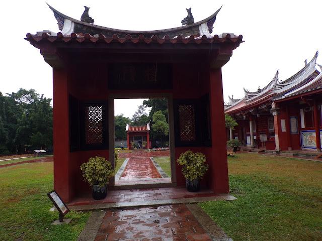 confucio tainan