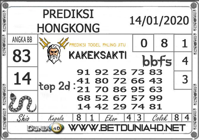Prediksi Togel HONGKONG DUNIA4D 14 JANUARI 2020