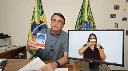 www.seuguara.com.br/Jair Bolsonaro/cloroquína/