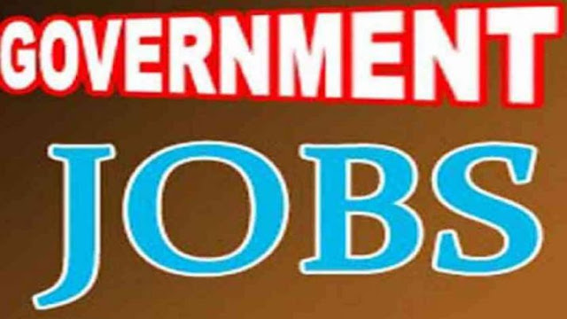 Government Job Tenth Pass SSC MTS Recruitment 2020