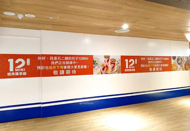 20190614224904 40 - 2019年6月台中新店資訊彙整,25間台中餐廳