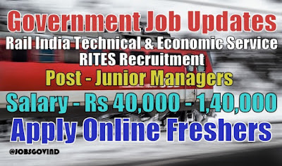RITES Recruitment 2021