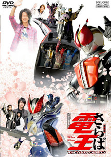 Saraba Kamen Rider Den-O: Final Countdown MP4 Subtitle Indonesia