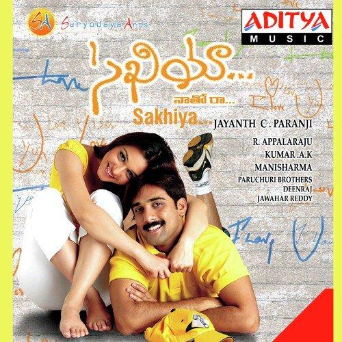 Download Sakhiya Song: Sakhiya Naatho Raa (2004) Telugu Movie Naa Songs Free