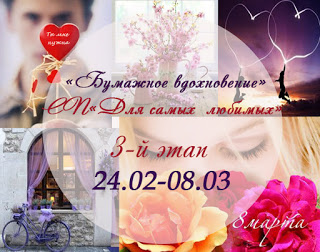 http://club-dnepr.blogspot.ru/2016/02/3.html