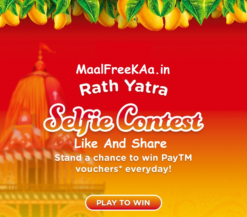 Maaza Rath Yatra Selfie Contest Win Paytm Rs 500 - Freebie