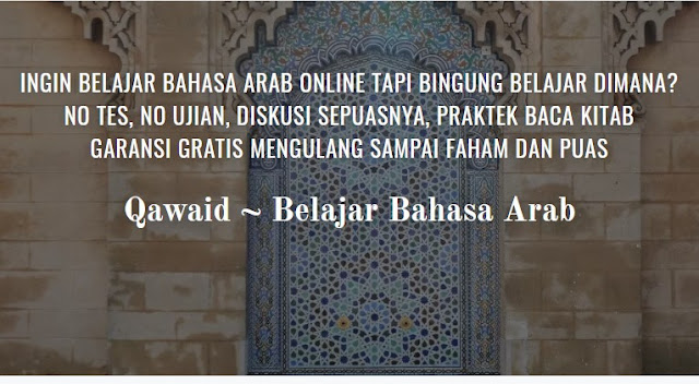 Kursus Bahasa Arab Online Qawaid