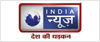 Watch India News Channel Live TV Online | ENewspaperForU.Com