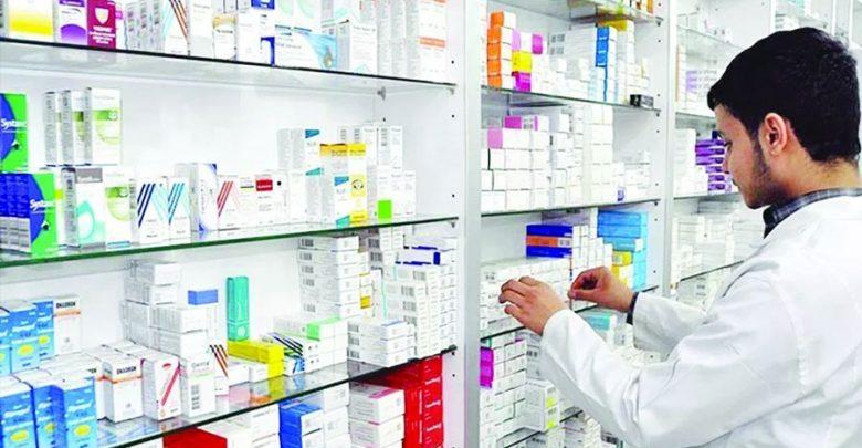 الوكالة الفرنسية للسلامة الدوائية تحذر من دواء مسموم يباع في الصيدليات المغربية