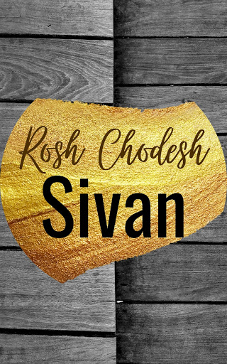 Happy Rosh Chodesh Sivan Greeting Card | 10 Free Unique Cards | Happy New Month | Third Jewish Month