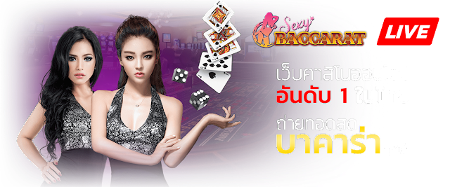 SEXYGAME SUPPORT CASINO ONLINE