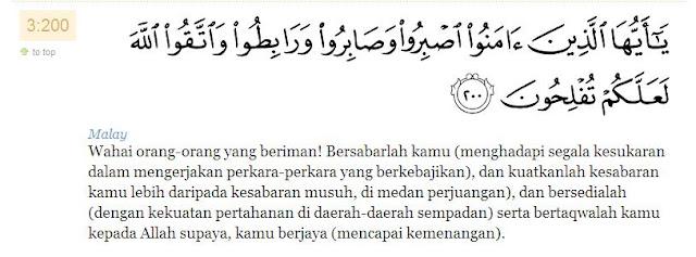 surah alimran ayat 200