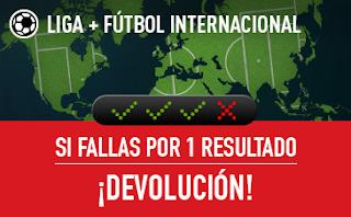 sportium Fútbol: Combinadas 'con seguro' 5-7 octubre