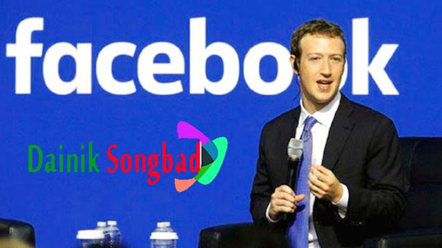 mark zuckerberg,biography of mark zuckerberg,zuckerberg,mark zuckerberg biography,mark zuckerberg biography in bangla,mark zuckerberg (organization leader),mark zuckerberg biography in hindi,mark zuckerberg success story,mark zuckerberg vs bangladesh,mark zuckerberg success story in bangla,success story of mark zuckerberg,story of mark zuckerberg in bangla,bangladesh,mark zuckerberg net worth