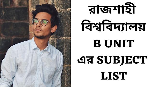 Rajshahi University B Unit Subject List - RU B Unit Subject List