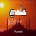 AUDIO || Mwasiti - Ni Yeye Mola || Download
