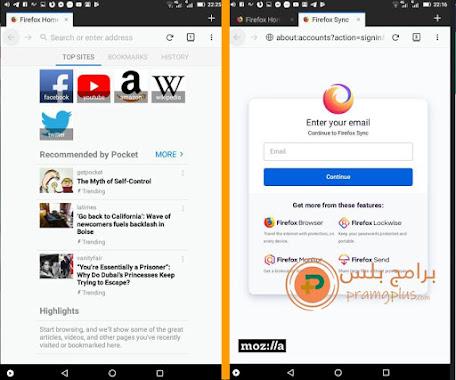 شرح متصفح فايرفوكس Firefox 2021