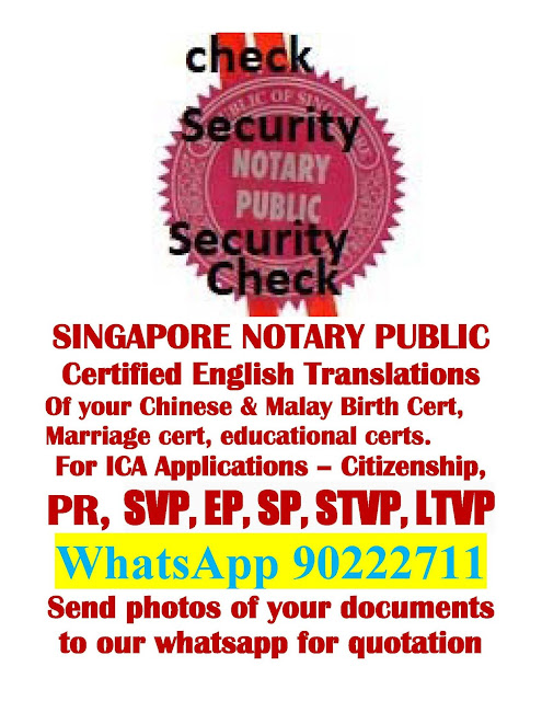 Lim Swee Tee Company 林瑞蒂律师事务所 Singapore Notary Public Certified Translation Translation Of Malaysian Documents Prc Chinese Documents Translate Malay Document Prc Chinese Document To English Translate Malay Birth Certificate Prc Chinese