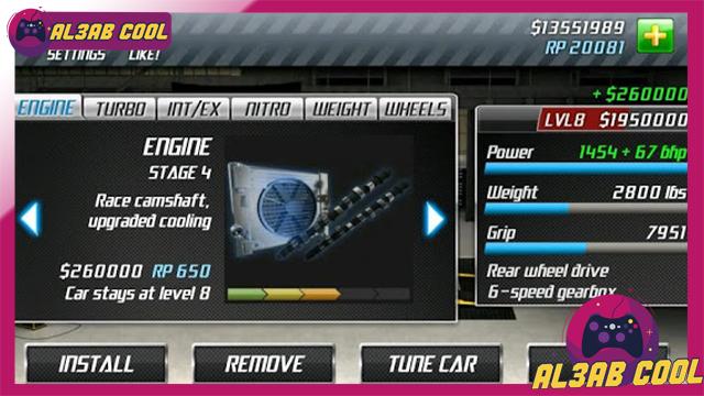 تحميل لعبة Drag Racing MOD للأندرويد من الميديا فاير