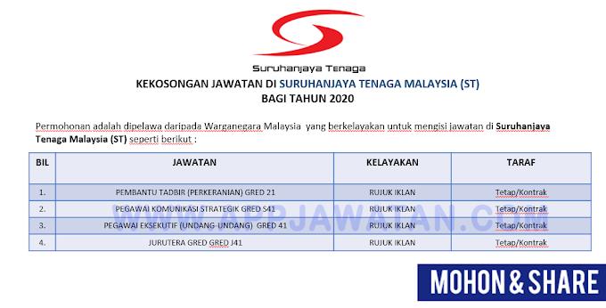Jawatan Kosong Terkini di Suruhanjaya Tenaga Malaysia (ST).